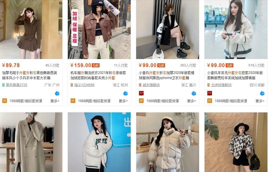 áo khoác nữ Quảng Châu